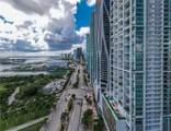 1040 Biscayne Blvd - Photo 3