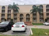 7980 French Dr - Photo 1