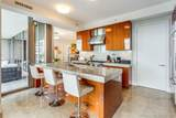 9705 Collins Ave - Photo 3