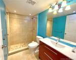 10431 Kendall Dr - Photo 6