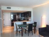 6801 Collins Ave - Photo 5
