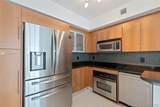 335 Biscayne Blvd - Photo 5