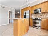 1755 Hallandale Beach Blvd - Photo 3