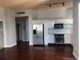 133 2nd Ave - Photo 2