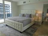 1830 Ocean Dr/Gorgeous - Photo 50