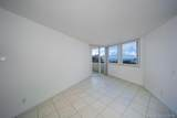 300 Pointe Dr - Photo 4