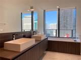 1000 Brickell Plaza - Photo 9