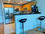 951 Brickell Ave - Photo 11