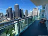 951 Brickell Ave - Photo 8