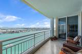 848 Brickell Key Dr - Photo 8