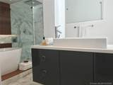 1139 105th St - Photo 21