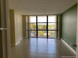 1000 Parkview Dr - Photo 6