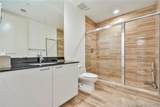 15901 Collins Ave - Photo 12