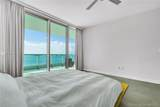 1331 Brickell Bay Dr - Photo 16