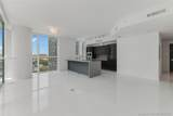 1080 Brickell Ave - Photo 5