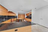 1643 Brickell Ave - Photo 40