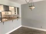 307 Lakeview Dr - Photo 6
