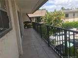 6715 Kendall Dr - Photo 14