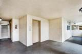 3751 Environ Blvd - Photo 4