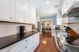 285 105th St - Photo 13