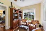 285 105th St - Photo 8