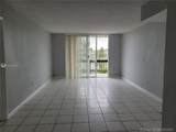 8307 142nd Ave - Photo 11