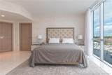 17111 Biscayne Blvd - Photo 10