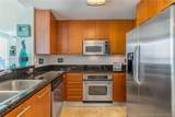 6515 Collins Ave - Photo 3