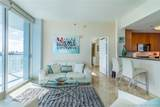 6515 Collins Ave - Photo 8