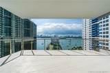 1300 Monad Terrace - Photo 2