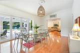 7420 125th St - Photo 2