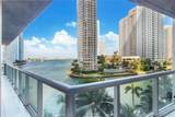 465 Brickell Ave - Photo 3