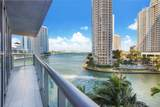 465 Brickell Ave - Photo 5