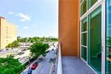 244 Biscayne Blvd - Photo 15