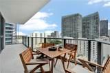 1300 Miami Ave - Photo 14