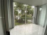9725 NW 52ND ST - Photo 3