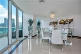 1643 Brickell Ave - Photo 16