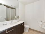 1451 Brickell Avenue - Photo 14