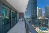 1451 Brickell Avenue - Photo 15