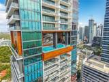 1451 Brickell Avenue - Photo 18