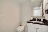 100 Bayview Dr. - Photo 25