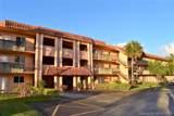 5950 Del Lago Cir - Photo 1