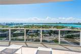 10225 Collins Ave - Photo 4