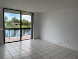 8301 142nd Ave - Photo 2