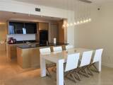 1830 Ocean Dr/Gorgeous - Photo 12