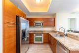 2641 Flamingo Rd - Photo 1