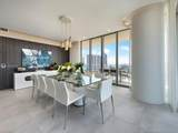330 Sunny Isles Blvd - Photo 8