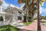 250 Collins Ave - Photo 5