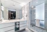 2201 Collins Ave - Photo 15