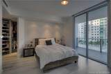 1300 Brickell Bay Dr - Photo 14